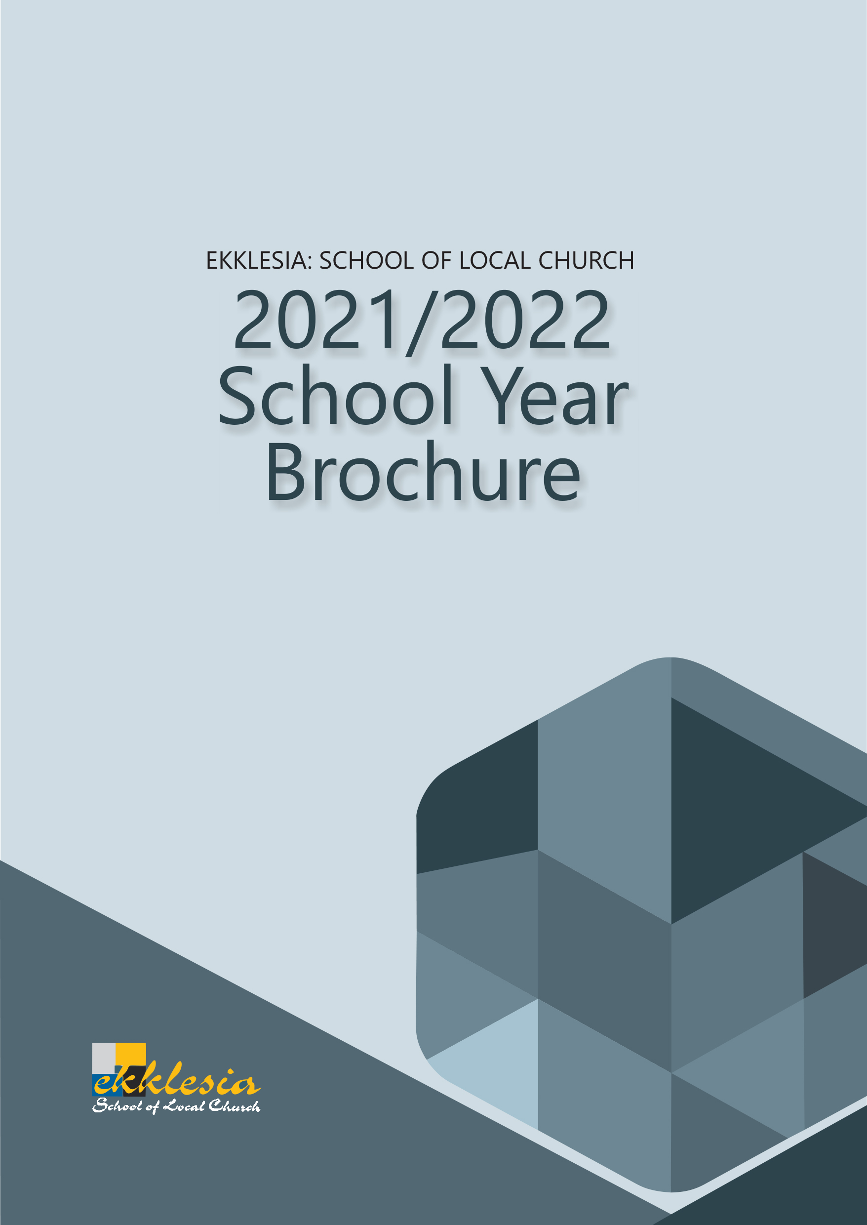 View the current prospectus